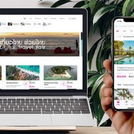 """Socialgiver เปิดตัวแคมเปญ """"เที่ยวไทยช่วยไทย""""  ชวนท่องเที่ยววิถีใหม่ที่ การไปเที่ยว = ช่วยสังคม ฟื้นฟูการท่องเที่ยวในประเทศ"""